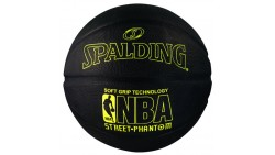 Spalding NBA Street Phantom Outdoor Basketball (Size 7295)