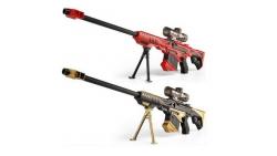 Rifle de agua manual Barrett Aurora