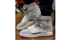 Tennis Yeezy Boost 750 Replica
