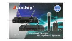 Microfono Karaoke Wireless JUESHIY